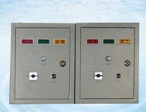 三防通风式信号箱